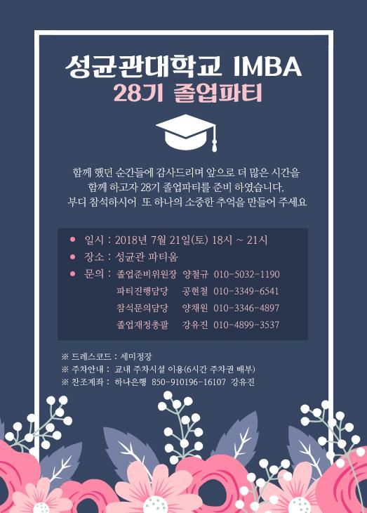 초대장_수정3